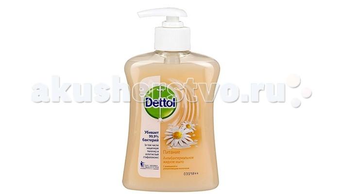 Dettol Питание с ромашкой и молочком Антибакт. жидкое мыло для рук 250 млПитание с ромашкой и молочком Антибакт. жидкое мыло для рук 250 млПитание с ромашкой и молочком Антибакт. жидкое мыло для рук 250 мл.  Защищает от целого ряда бактерий  Клинически подтверждено мягкое воздействие на кожу<br>