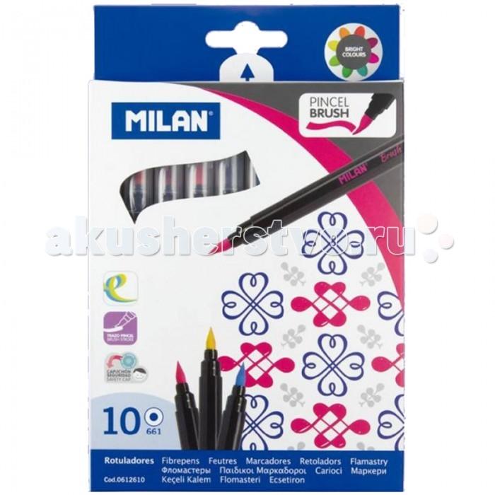 Фломастеры Milan 661 Brush кистевой наконечник 10 цветов