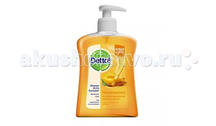 Dettol Наслаждение с мёдом и экстрактом абрикоса Антибакт.жидкое мыло для рук 250 мл
