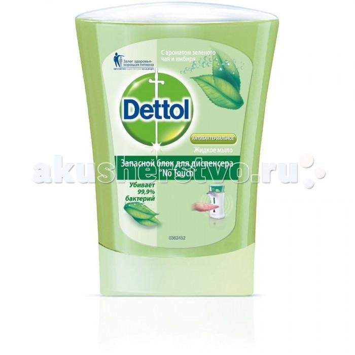 Dettol Зеленый чай и имбирь запасной блок для диспенсера No Touch 250 мл