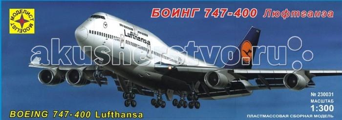 Конструктор Моделист Модель Боинг 747-400 ЛюфтганзаМодель Боинг 747-400 ЛюфтганзаСамолет Боинг 747-400 Люфтганза — это настоящий символ удобства в мире пассажирских перевозок и одна из лучших моделей в мире. Из деталей, которые входят в комплект, можно собрать полноценный гражданский самолет, выполненный в масштабе 1:300.  Боинг 747-400 уже более 30 лет используется практически всеми авиалиниями, впервые именно в нем появилось два прохода между пассажирских кресла, а дополнительная аппаратура позволила сократить экипаж до двух человек.  Моделирование – не только увлекательное, но и полезное хобби, которое развивает мышление и воображение, мелкую моторику рук.  Внимание! Клей, краски, кисточка в набор не входят, приобретаются отдельно.<br>