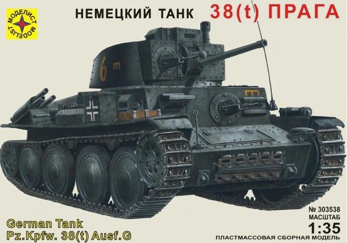 Конструктор Моделист Модель немецкий танк 38(t) ПрагаМодель немецкий танк 38(t) ПрагаНаиболее совершенными легкими танками германских танковых войск были отнюдь не немецкие PzKpfw I или PzKpfw II, а чехословацкий танк Lt-38, имевший в вермахте обозначение PzKpfw 38 (t). Он был разработан в 1938 г. чехословацким концерном «ЧКД-Прага» под обозначением TNHP-S и предназначался для поставок чехословацкой армии и на экспорт: в Иран, Швецию, Швейцарию, Болгарию и Румынию. Оккупация Чехословакии Германией изменила эти планы, и заказанная еще чехословацкой армией первая серия из 150 машин в середине 1939 г. оказалась на вооружении вермахта.  Из деталей, которые входят в комплект, можно собрать полноценный танк, выполненный в масштабе 1:35.  Моделирование – не только увлекательное, но и полезное хобби, которое развивает мышление и воображение, мелкую моторику рук.  Внимание! Клей, краски, кисточка в набор не входят, приобретаются отдельно.<br>