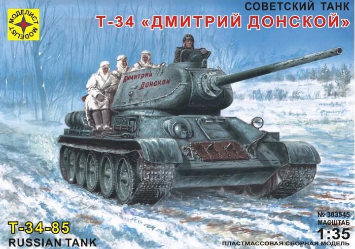Конструктор Моделист Модель танк Т-34 Дмитрий ДонскойМодель танк Т-34 Дмитрий ДонскойТанковая колонна Дмитрий Донской была создана по инициативе Русской Православной Церкви на пожертвования верующих. В ее состав входили 19 танков новой, усовершенствованной модели Т-34 с 85-мм орудием Д5-Т-85. и 21 огнеметный танк ОТ-34. На строительство 40 танков было собрано свыше 8 миллионов рублей. 7 марта 1944 года в 5 километрах северо-западнее Тулы, у деревни Горелки состоялась торжественная передача колонны имени Дмитрия Донского армии.  Танки с надписью Димитрий Донской по официальным данным уничтожили более 1400 гитлеровцев, 40 орудий, более 100 пулеметов, 38 танков, 17 бронетранспортеров и более 100 автомобилей.  Из деталей, которые входят в комплект, можно собрать полноценный танк, выполненный в масштабе 1:35.  Моделирование – не только увлекательное, но и полезное хобби, которое развивает мышление и воображение, мелкую моторику рук.  Внимание! Клей, краски, кисточка в набор не входят, приобретаются отдельно.<br>