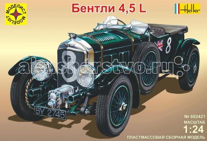 Конструктор Моделист Модель Bentley 4,5LМодель Bentley 4,5LАвтомобиль Бентли-4,5 L с компрессором, расположенным перед радиатором - это классическая модель Уолтера Бентли. Мощность двигателя Бентли-4,5 L достигала 182 л.с. и на 2 л. с. превосходила мощность 6,5-литрового Спид Сикс.  Новую машину Бентли 4,5L ждал ошеломляющий успех - двойная победа на 24-часовой гонке в Ле-Мане 1928 года, призовые места на гонках 1929 и 1930 года и целый ряд установленных рекордов скорости.   Из деталей, которые входят в комплект, можно собрать полноценный автомобиль, выполненный в масштабе 1:24.  Моделирование – не только увлекательное, но и полезное хобби, которое развивает мышление и воображение, мелкую моторику рук.  Внимание! Клей, краски, кисточка в набор не входят, приобретаются отдельно.<br>