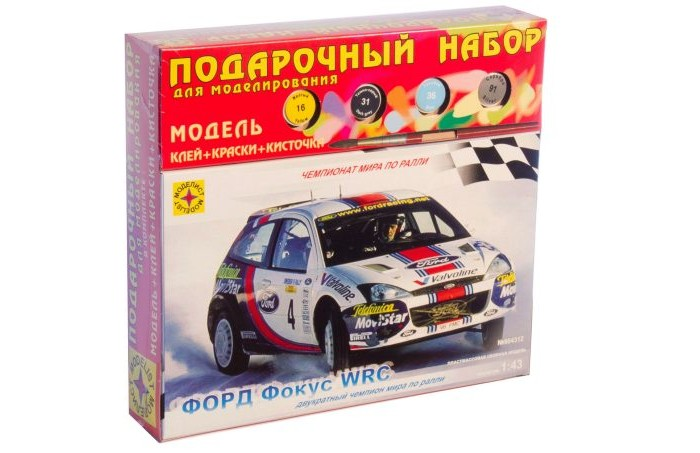 Конструктор Моделист Модель Подарочный набор Форд Фокус WRCМодель Подарочный набор Форд Фокус WRCFord Focus RS WRC - это автомобиль, созданный для Ford World Rally Team на базе Ford Focus с 2-литровым двигателем для участия в Чемпионате Мира по Ралли. Focus RS WRC участвовал в конкурентной борьбе с 1999 по 2010 г, завоевав 44 мировых титула.   Масштабная модель Моделист Ford Focus WRC 1:43 - точная копия настоящего автомобиля c высокой степенью детализации, которая одинаково понравится как взрослому, так и ребёнку. Игрушка выполнена из прочной пластмассы. Автомобиль станет хорошей игрушкой для ребенка и отличным дополнением к любой коллекции масштабных автомоделей.  Моделирование – не только увлекательное, но и полезное хобби, которое развивает мышление и воображение, мелкую моторику рук.  Клей, краски и кисточка входят в комплект.<br>