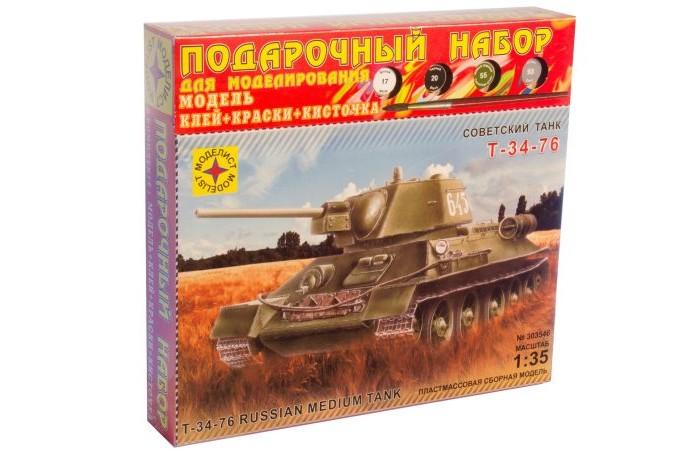 Конструктор Моделист Модель Подарочный набор Танк Т-34-76 образец 1942 г.Модель Подарочный набор Танк Т-34-76 образец 1942 г.Создание советского танка Т-34 стало тяжелым ударом для германской армии. На 1941 г. он превосходил любой танк, состоявший на вооружении германской армии. Т-34 выпускались тысячами - общее число выпущенных в 1940—1945 гг превышает 40000.  Танк, созданный в конструкторском бюро М.И.Кошкина, оказался самым универсальным, он участвовал во всех танковых сражениях Великой Отечественной войны, демонстрируя свои великолепные качества и превосходство над машинами противника.  Масштаб танка 1:35.  Моделирование – не только увлекательное, но и полезное хобби, которое развивает мышление и воображение, мелкую моторику рук.  Клей, краски и кисточка входят в комплект.<br>