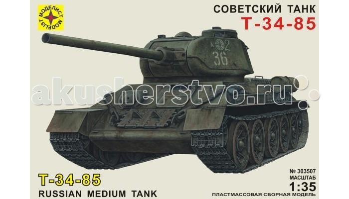 Конструктор Моделист Модель танк советский танк Т-34-85Модель танк советский танк Т-34-85Появление на вооружении Вермахта новых танков PzKpfw VI Тигр и PzKpfw V Пантера заставило советских конструкторов искать пути увеличения огневой мощи основного советского танка Т-34-76. К этому побуждали и планы грандиозных наступательных операций, которые планировались осуществить в 1944 г. Проблема оснащения Т-34 новой пушкой большего калибра была не такой уж простой - возросшие габариты орудия требовали увеличения как диаметра погона, так и размеров башни.  Попытка установить более мощную 85-мм пушку в старую башню Т-34-76 успеха не принесла, испытания таких танков, построенных на заводе Красное Сормово, летом 1943 года дали неудовлетворительные результаты. К этому времени было предложено несколько вариантов 85-мм танковых пушек: Д-5Т, ЛБ-1, С-50 и С -53. Новая башня была разработана Уральским танковым заводом № 112 в конце 1943 г. По результатам испытаний на вооружение был принят танк с пушкой С-53, но в серию пошел Т-34-85 с пушкой Д-5, так как С-53 оказалась недоведенной. После ее доводки и испытаний она получила индекс ЗИС-С-53 и стала основной для танка Т-34-85.   Из деталей, которые входят в комплект, можно собрать полноценный танк, выполненный в масштабе 1:35.  Моделирование – не только увлекательное, но и полезное хобби, которое развивает мышление и воображение, мелкую моторику рук.  Внимание! Клей, краски, кисточка в набор не входят, приобретаются отдельно.<br>
