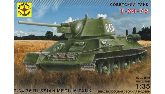 Конструктор Моделист Модель танк Т-34-76 образец 1942 г.Модель танк Т-34-76 образец 1942 г.Создание советского танка Т-34 стало тяжелым ударом для германской армии. На 1941 г. он превосходил любой танк, состоявший на вооружении германской армии. Т-34 выпускались тысячами - общее число выпущенных в 1940—1945 гг превышает 40000.  Танк, созданный в конструкторском бюро М.И.Кошкина, оказался самым универсальным, он участвовал во всех танковых сражениях Великой Отечественной войны, демонстрируя свои великолепные качества и превосходство над машинами противника.  Из деталей, которые входят в комплект, можно собрать полноценный танк, выполненный в масштабе 1:35.  Моделирование – не только увлекательное, но и полезное хобби, которое развивает мышление и воображение, мелкую моторику рук.  Внимание! Клей, краски, кисточка в набор не входят, приобретаются отдельно.<br>