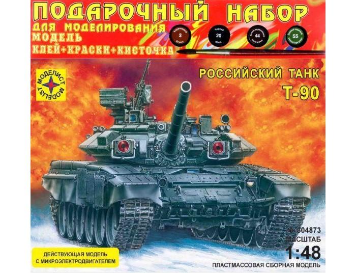 Конструктор Моделист Модель Подарочный набор Танк Т-90 с микроэлектродвигателемМодель Подарочный набор Танк Т-90 с микроэлектродвигателемТанк Т-90 получил свое название в 1992 году. По габаритам и массе Т-90практически не отличается от танков типа Т-72 и Т-80. Однако Т-90 имеет ряд преимуществ: танк оснащен комплексом динамической защиты третьего поколения, обеспечивающим стойкость при обстреле 120-мм снарядами, и возможностью быстрой смены ствола без демонтажа пушки.  Из деталей, которые входят в комплект, можно собрать полноценный танк, выполненный в масштабе 1:48.  Моделирование – не только увлекательное, но и полезное хобби, которое развивает мышление и воображение, мелкую моторику рук.  Клей, краски, кисточка входят в набор.<br>