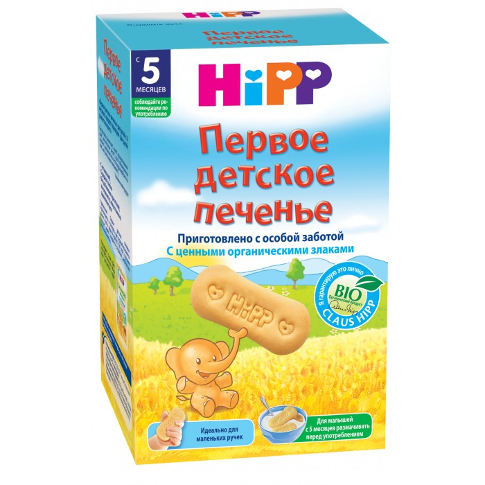Hipp Первое детское печенье с 5 мес. 150 гПервое детское печенье с 5 мес. 150 гПеченье Hipp Первое детское для детей с 5 мес.   Особенности:    Продукт производится согласно БИО-предписаниям Европейского сообщества под наблюдением независимого Института Контроля.   Печенье приготовлено из отборного, биологически чистого сырья наивысшего качества.   Печенье содержит жизненно важные для развития организма грудного ребенка жирные кислоты.   Рецептура рассчитана специально на потребности ребенка с 6-го месяца.   Способ применения: с 5 мес в форме каши: 2-3 печенья раскрошить в тарелке, добавив 3-4 столовые ложки молока или сока.  Состав: 34% пшеничной муки, пшеничный крахмал, сахар, растительные масла и жиры, 1% сухого обезжиренного молока, разрыхлитель теста (карбонат калия L(+) винная кислота), соль, витамин В1.  • Без использования яиц, искусственных ароматизаторов, красителей и консервантов, не содержит генетически модифицированных ингредиентов.  • Содержит глютен.   Энергетическая ценность: 440 ккал.<br>