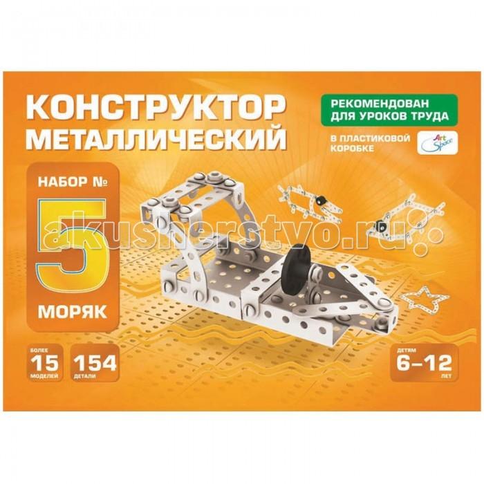 Конструктор Спейс металлический №5 Моряк 154 элемента пластиковый коробметаллический №5 Моряк 154 элемента пластиковый коробСпейс Конструктор металлический №5 Моряк 154 элемента пластиковый короб КМ154М_4479  Конструктор поможет ребенку раскрыть неограниченные возможности моделирования как моделей из прилагаемой инструкции, так и собственных моделей. Наличие мелких деталей позволяет развивать моторику.<br>