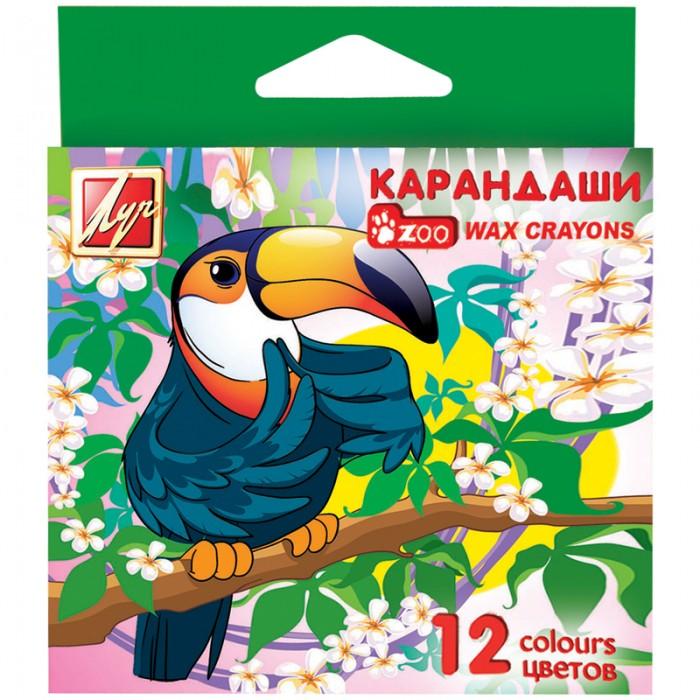 Луч Мелки восковые Zoo 12 цветов