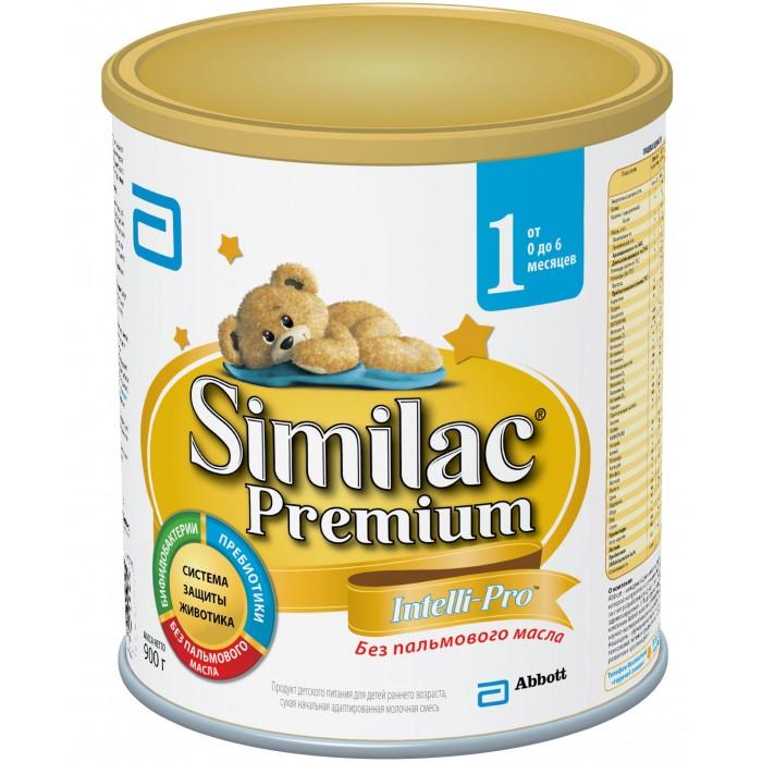 Similac Молочная смесь 1 Premium 0-6 мес. 900 гМолочная смесь 1 Premium 0-6 мес. 900 гДетская молочная смесь Симилак 1 содержит пищевые вещества, необходимые для здорового роста.   Особенности:   Уникальная смесь растительных жиров без пальмового масла   Витамины, кальций и другие минеральные вещества Комфортного пищеварения   Пребиотики (галактоолигосахариды)   Уникальная смесь растительных жиров без пальмового масла Развития иммунитета   Пребиотики (галактоолигосахариды)   Нуклеотиды Развития головного мозга и зрения   Комплекс жирных кислот Омега 3   Омега 6, в том числе арахидоновая (АК) и докозагексаеновая (ДГК)   Таурин, холин, цинк и железо    Состав: линолевая кислота, линоленовая кислота, арахидоновая кислота, докозагексаеновая кислота, таурин, карнитин, инозитол, витамин а, витамин d3, витамин e, витамин к1, витамин с, фолиевая кислота, тиамин (витамин в1), рибофлавин (витамин в), витамин в6, витамин в12, ниацин, пантотеновая кислота, биотин, холин, натрий, калий, хлор, кальций, фосфор, магний, железо, цинк, марганец, медь, йод, селен, нуклеотиды.   Энергетическая ценность ккал (кДж): 513  Белки: 10,80г Жиры: 27,70г Углеводы (без волокон): 54,28 г  Осмолярность мОсм/л - 268 при стандартном разведении  Осмоляльность мОсм/кг H2O - 298 при стандартном разведении    Необходима консультация специалистов.  Молочная смесь предназначена для питания детей с рождения.<br>
