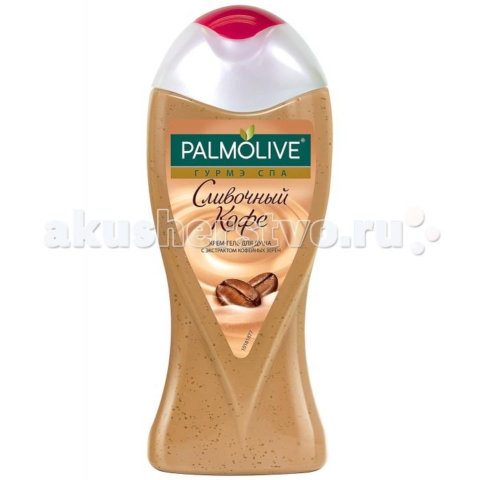 Palmolive Гель для душа Гурмэ Спа Сливочный Кофе (с экстрактом кофейных зерен) 250 мл