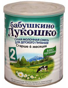 Бабушкино лукошко Заменитель БИО 2 с 6 мес. 400 г от Акушерство