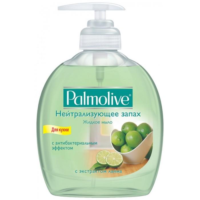 Palmolive Жидкое мыло Нейтрализующее Запах 300 млЖидкое мыло Нейтрализующее Запах 300 млЖидкое мыло Нейтрализующее Запах 300 мл.  Очищает, освежает и защищает кожу рук.   Нейтрализует запахи, остающиеся после приготовления пищи. Содержит экстракт лайма и натуральный антибактериальный компонент, который помогает удалять бактерии с Ваших рук.   Для использования на кухне.<br>