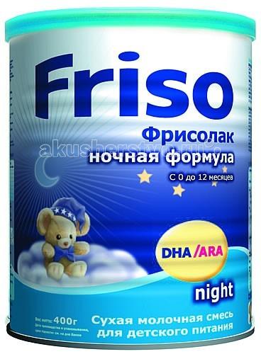 Friso Молочная смесь Ночная формула с рождения 400 г