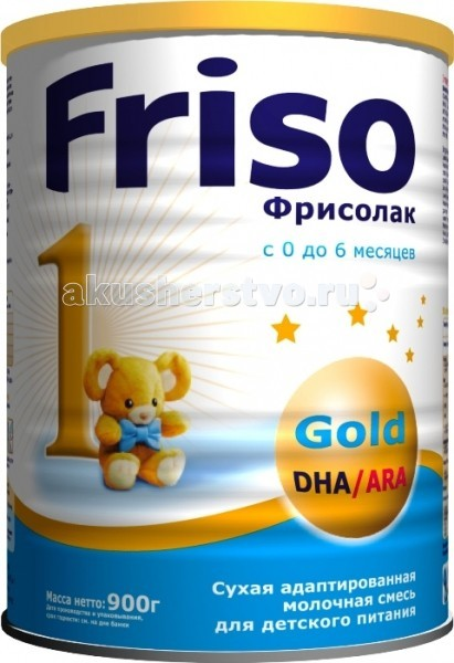 Friso �������� ����� �������� 1 Gold � �������� 900 �