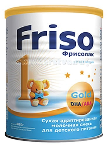 Friso �������� ����� �������� 1 Gold � �������� 400 �