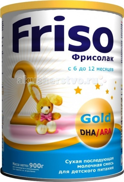 Friso �������� ����� �������� 2 Gold � 6 ���. 900 �