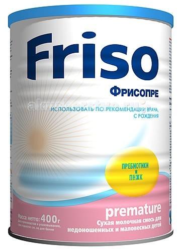 Friso Смесь для недоношенных Фрисопре с рождения 400 гСмесь для недоношенных Фрисопре с рождения 400 гСмесь Фрисопре предназначена для недоношенных и маловесных детей, которой можно кормить с самого рождения. В ней содержатся все необходимые питательные вещества, способствующие быстрому набору массы тела ребенка. После выполнения этой основной задачи, рекомендуется переходить на питание для обычных здоровых грудничков.   Особенности:  Смесь Фрисопре является заменителем на основе коровьего молока, но при этом включает меньшее количество лактозы, учитывая пониженную функцию ее усвоения у недоношенных детей.  Содержит необходимое количество полезных растительных масел, рыбий жир, витамины А, Е, С, бета каротин, селен, минеральные соли и микроэлементы. Входящие пять основных нуклеотидов, повторяют состав грудного молока, тем самым адаптируют заменитель под потребности малыша. Обладает повышенной пищевой плотностью (т.е. содержит больше пищевых веществ в единице объема). Содержит 5 основных нуклеотидов по модели грудного молока. Галактоолигосахариды обладают пребиотическим действием и способствуют росту бифидобактерий в кишечнике. Среднецепочечные триглицериды составляют 10% липидного состава и легко всасываются без участия панкреатической липазы. Помимо линолевой и &#945;-линоленовой жирных кислот, содержит длинноцепочечные полиненасыщенные жирные кислоты — докозагексаеновую и арахидоновую, участвующие в формировании головного мозга и сетчатки глаза. Высокое содержание инозитола предотвращает респираторные нарушения и защищает органы зрения от осложнений оксигенотерапии. Антиоксидантный комплекс представлен &#946;-каротином, витаминами А, Е и С и селеном и обеспечивает защиту организма от свободных радикалов. Содержит таурин, карнитин, аргинин и триптофан. Уменьшенное количество лактозы учитывает сниженную активность фермента лактазы у недоношенных детей. Подходит для зондового питания.   Состав:сухое обезжиренное коровье молоко, деминерализованная молочная сыворотка, 