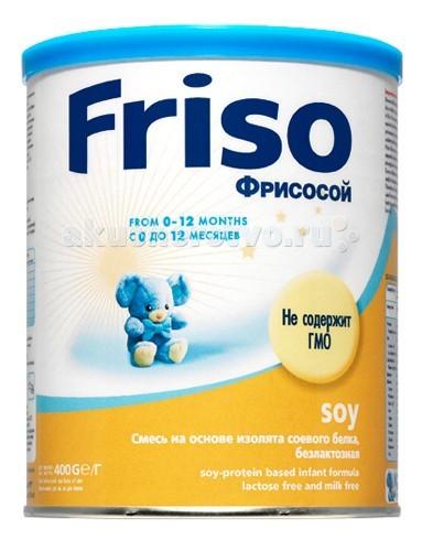 Молочные смеси Friso Соевая смесь с нуклеотидами Фрисосой с рождения 400 г