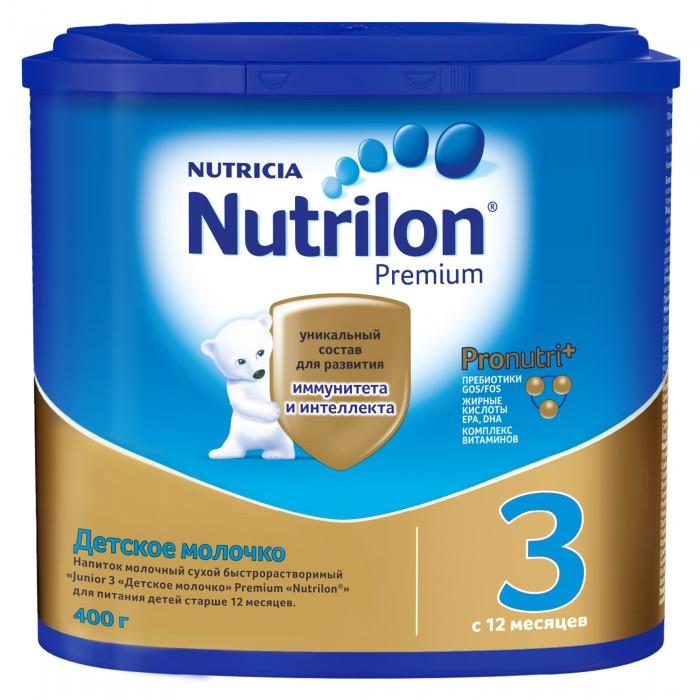 Nutrilon Молочная смесь Junior 3 с 12 месяцев 400 г