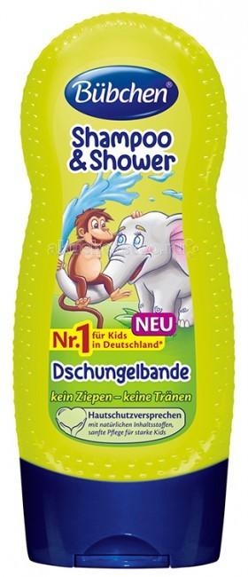 Косметика для малыша Bubchen Шампунь для волос и тела Зов джунглей 230 мл
