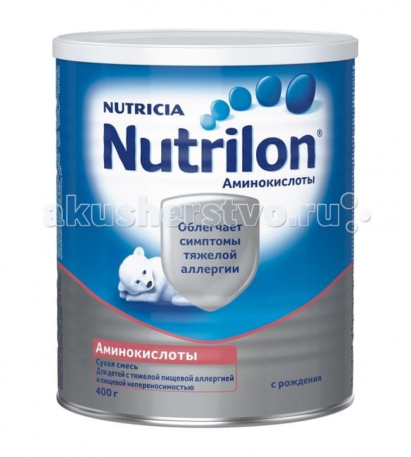 Nutrilon Заменитель Аминокислоты с рождения 400 гЗаменитель Аминокислоты с рождения 400 гЗаменитель Аминокислоты разработан специально для детей с тяжелой пищевой аллергией и может применяться как единственный источник питания для детей данной категории с рождения. Благодаря полному отсутствию молочного белка, фруктозы, сахарозы и глютена исключает аллергические реакции и способствует легкому усвоению необходимых питательных веществ. Состав: сухой сироп глюкозы, высоко олеиновой подсолнечное масло, рафинированные растительные масла (негидрогенезированное кокосовое, соевое), L- аргинин, L-аспартат, L-лейцин, L-лизин ацетат, кальция фосфат двухосновный, L-глутамин, L-пролин, кальция цитрат, L-валин, эфиры лимонной кислоты и моно- и диглицеридов жирных кислот в качестве эмульгатора, L-изолейцин, глицин, L-треонин, L-тирозин, L-финилаланин, L-серин, L-гестидин, L-аланин, L-цистин, L-триптофан, хлорид натрия, L-метионин, магния аспартат, магния хлорид, кальция цитрат, холина битартрат, инозит, калия хлорид, L-аскорбиновая кислота, железа сульфат, таурин, цинка сульфат, L-карнитин, никотинамид, DL-альфа-токоферола ацетат, кальция-D-пантотенат, магния сульфат, меди сульфат, витамин А ацетат, пиридоксина гидрохлорид, тиамина гидрохлорид, рибофлавин, калий йодид, хрома хлорид, фолиевая кислота, натрия селенит, натрия молибдат, витамин К1, D-биотин, витамин D3, цианкобаламин. Особенности:Приятный вкус и нежная онсистенция Не вызывает аллергию Гарантирует отсутствие даже следов молочного белкаЭффективен при тяжелой пищевой аллергииНе содержит лактозы, фруктозы, сахарозы и глютена, в состав входят легкоусвояемые жиры  Необходима консультация специалистов. Молочная смесь предназначена для питания детей с рождения.<br>