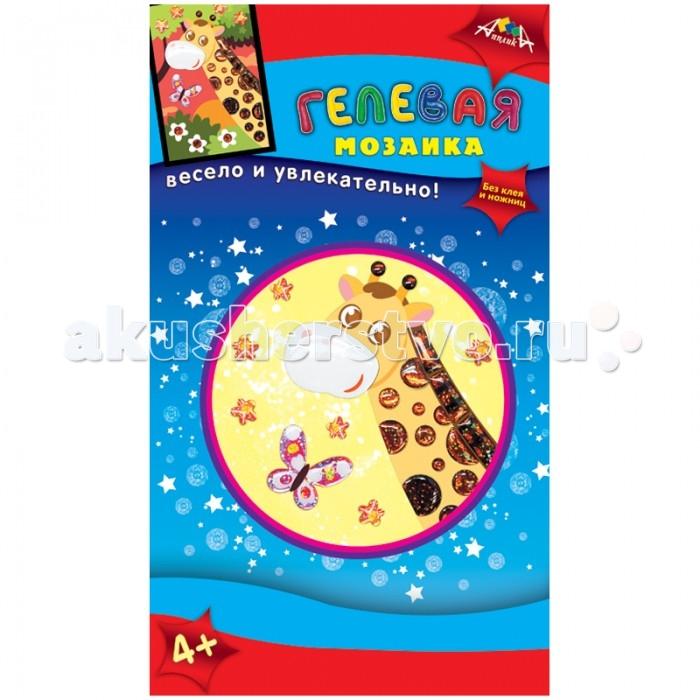 КТС Мозаика гелевая А6 Жираф