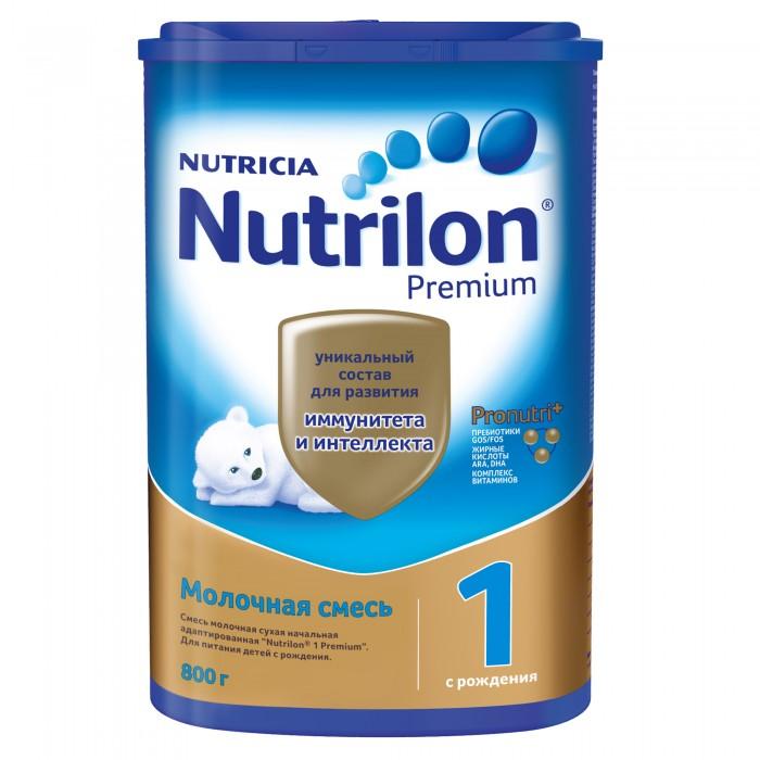 Nutrilon Заменитель 1 пребиотики с рождения 800 г картонЗаменитель 1 пребиотики с рождения 800 г картонЗаменитель Нутрилон 1 пребиотики - это сухая молочная смесь, предназначенная для здоровых и доношенных детей и может использоваться с рождения (при массе тела свыше 1800 г). Смесь обладает высокой энергетической ценностью за счет повышенного содержания белка и жира. Состав смеси Nutrilon Пре полностью адаптирован к потребностям детей данной категории и способствует накоплению питательных веществ с той же скоростью, что и в 3-м триместре беременности. Оказывает минимальную нагрузку на незрелые метаболические системы ребенка и естественным образом укрепляет иммунитет.  Состав: лактоза, смесь масел (подсолнечное, кокосовое, рапсовое, пальмовое, примулы вечерней, Mortierella alpina), обезжиренное молоко, концентрат белков молочной сыворотки, глюкозный сироп, пребиотики (галактоолигосахара, фруктоолигосахара), среднецепочечные триглицериды, фосфолипиды, рыбий жир, минеральные вещества, инозит, витаминный комплекс, холин, соевый лецитин, таурин, микроэлементы, нуклеотиды, L-карнитин. Особенности:Приятный вкус и нежная онсистенция Подходит для длительного вскармливания здоровых и доношенных Содержит уникальный комплекс пребиотиков IMMUNOFORTIS, по составу и свойствам приближенный к пребиотикам грудного молокаВ составе жирные кислоты ARA/DHA для правильного развития мозга и органов зренияпособствует укреплению иммунитетаПовышенное содержание белка и жираодержит тауринИмеет идеальное соотношение Са:Р=2:1Повышенное содержание железанергетическая ценность: 483 ккал/100 г порошка  Необходима консультация специалистов.  Молочная смесь предназначена для питания детей с рождения.<br>
