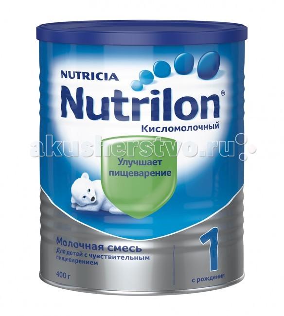 Nutrilon Заменитель Кисломолочный 1 с рождения 400 гЗаменитель Кисломолочный 1 с рождения 400 гЗаменитель Кисломолочный 1- инновационный продукт, сбалансированная молочная смесь, разработанная для естественного улучшения пищеварения и специально адаптированная для малышей первого года жизни. Длительный опыт использования кисломолочных продуктов показывает их эффективность для профилактики кишечных инфекций. Эта смесь произведена с использованием бифидобактерий, которые поддерживают здоровую микрофлору кишечника. Согласно рекомендациями педиатров, кисломолочные продукты являются важной частью детской диеты. Кисломолочный заменитель Nutrilon специально разработан с учетом потребностей детского организма первого года жизни и используется при недостатке или отсутствии грудного молока как в качестве единственного питания, так и в дополнение к основному, обеспечивая ребенка всеми питательными веществами, необходимыми для его правильного роста и развития. Смесь рекомендована детям с рождения. Состав: обезжиренное молоко, деминерализованная сыворотка, мальтодекстрин, смесь растительных масел (пальмовое, кокосовое, рапсовое, подсолнечное), лактоза, таурин, закваска (молочнокислые бактерии, бифидобактерии), инозит, соевый лецитин, витаминный комплекс, минеральные вещества, микроэлементы. Особенности:Приятный вкус и нежная онсистенция Произведен с использованием бифидобактерий Bifidus и молочнокислых бактерий Содержит натуральные ферменты для легкого пищеваренияИдеально адаптирован для 1 года жизни благодаря оптимальному уровню pHОчень вкусный, понравится вашему малышуЭнергетическая ценность: 495 ккал/100 г порошка  Необходима консультация специалистов.  Молочная смесь предназначена для питания детей с рождения.<br>