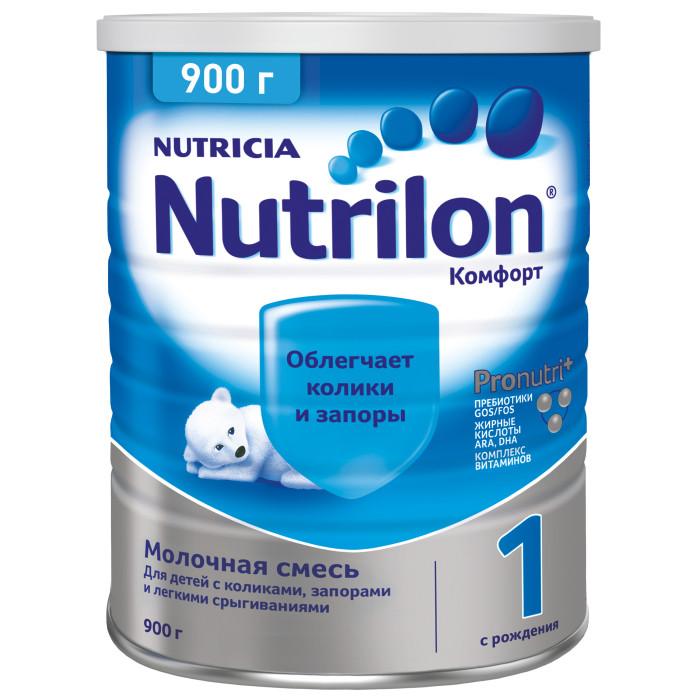 Nutrilon Заменитель Комфорт 1 с рождения 900 г