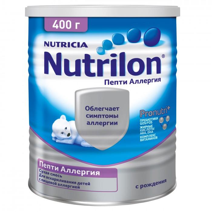 Nutrilon Заменитель Пепти Аллергия с рождения 400 гЗаменитель Пепти Аллергия с рождения 400 гЗаменитель Пепти Аллергия – высокоэффективное средство диетотерапии аллергии. Это сухая смесь на основе гидролизованных белков молочной сыворотки Nutrilon Пепти Аллергия с пребиотиками. Создана для диетического (лечебного) питания детей с рождения. Детская смесь содержит уникальный комплекс пребиотиков Immunofortis®, по составу и свойствам приближенный к пребиотикам грудного молока. Клинически доказано, что Immunofortis естественным образом способствует укреплению иммунной системы малыша. В смесь добавлены жирные кислоты ARA/DHA для правильного развития мозга и органов зрения в соотношении, близком к грудному молоку.Особенности:Приятный вкус и нежная онсистенция Уникальный глубокий гидролизат сывороточного белка Мягкий вкусорошая переносимость у 97% детей с аллергией<br>