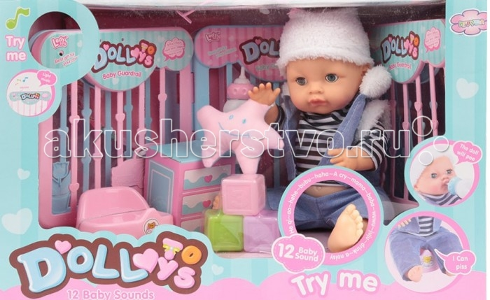 Игруша Кукла озвученная с аксессуарами 40 см