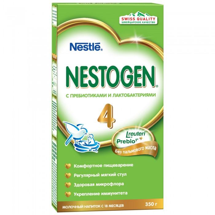 Nestogen 4 Заменитель с 18 мес. 350 г4 Заменитель с 18 мес. 350 гЗаменитель Nestle Nestogen 4 - полностью сбалансированный продукт, заменяющий коровье молоко в рационе ребенка. Дополняет рацион малыша питательными веществами, необходимыми для его оптимального развития и комфортного пищеварения. Предназначен для кормления здоровых детей с 18 месяцев, не является заменителем грудного молока.  Особенности: натуральные пищевые волокна (пребиотики - ГОС/ФОС), которые облегчают пищеварение и способствуют формированию регулярного и мягкого стула незаменимые жирные кислоты, витамины и микроэлементы, необходимые для нормального роста и развития ребенка после 18 месяцев (йод и железо способствуют развитию мозга, цинк и селен обеспечивают антиоксидантную защиту, кальций полезен для формирования зубов и костной ткани) обезжиренное молоко и молочную сыворотку  Состав: Обезжиренное молоко, лактоза, мальтодекстрин, смесь растительных масел (низкоэруковое рапсовое, подсолнечное, подсолнечное высокоолеиновое, кокосовое), молочный жир, пребиотики (галактоолигосахариды (ГОС) и фруктоолигосахариды (ФОС)), цитрат кальция, соевый лецитин, витаминный комплекс, хлорид магния, сульфат железа, культура лактобактерий Lactobacillus reuteri не менее 1х106 КОЕ•/г, сульфат цинка, сульфат меди, йодид калия, селенат натрия.  Изготовлено с использованием обезжиренного молока.  Идеальной пищей для грудного ребенка является молоко матери.  Продолжайте грудное вскармливание как можно дольше после введения прикорма. Необходима консультация специалиста.  Nestogen 4 (возрастные ограничения: с 18 мес. ) не являются заменителями грудного молока.  Необходима консультация специалистов. Молочная смесь предназначена для питания детей с 18 месяцев.<br>
