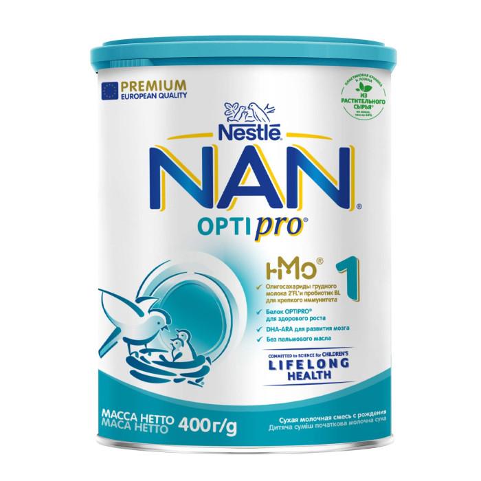 NAN Заменитель Премиум 1 с рождения 400 гЗаменитель Премиум 1 с рождения 400 гПремиум 1 - детская молочная смесь премиум-класса. Предназначена для кормления здоровых детей с рождения в случаях, когда грудное вскармливание невозможно. Она обеспечит Вашего ребенка всеми питательными веществами, необходимыми для его оптимального физического и умственного развития.  Состав: Деминерализированная сыворотка, лактоза, растительные масла (пальмовый олеин, низкоэруковое рапсовое масло, кокосовое масло, подсолнечное масло, масло из Mortiierella alpina), обезжиренное молоко, сывороточный белок, цитрат кальция, рыбий жир, соевый лецитин, цитрат калия, хлорид калия, L-аргинин, витамины, хлорид магния, фосфат натрия, таурин, L-гистидин, инозитол, хлорид натрия, нуклеотиды, сульфат железа, сульфат цинка, фосфат кальция, L-картитин, культура бифидобактерий (не менее 10 6 КОЕ/г), сульфат меди, сульфат марганца, йодид калия, селенат натрия. Изготовлено с использованием сухой молочной сыворотки.  Особенности:Protect start - благодаря своему составу смесь обладает защитным действием и укрепляет иммунитет организма ребенка в первые месяцы его жизни Bifidogenic effect - комбинация питательных веществ поддерживает здоровую микрофлору кишечника, что тоже усиливает иммунитет малыша ОDHA, ARA - незаменимые жирные кислоты, которые необходимы для головного мозга и зрения ребенкаOpti pro - оптимизированный состав белкового компонента обеспечивает достаточное количество белка для нормального роста и развития  Идеальной пищей для грудного ребенка является молоко матери. Перед тем как принять решение об искусственном вскармливании с использованием детской смеси, обратитесь за советом к медицинскому работнику.  Возрастные ограничения указаны на упаковке товаров в соответствии с законодательством РФ.   Необходима консультация специалистов. Молочная смесь предназначена для питания детей с рождения.<br>