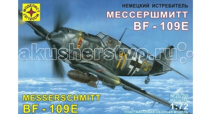 Конструктор Моделист Модель Немецкий истребитель Мессершмитт Bf-109EМодель Немецкий истребитель Мессершмитт Bf-109EВ 1934 г. был объявлен конкурс на лучший истребитель в трех категориях. В классе скоростных самолетов металлической конструкции победил самолет талантливого авиаконструктора Вилли Мессершмитта Bf-109V1 (заводской № 758, регистрационный – D-IABI), совершивший свой первый полет в сентябре 1935г. Министерство авиации заказало 10 предсерийных самолетов. Боевое крещение самолет получил во время гражданской войны в Испании в составе немецкого легиона Кондор, где они несли ощутимые потери от республиканских И-15 и И-16 советского производства.   Первой по-настоящему массовой модификацией стал Bf-109E Эмиль, поступивший на вооружение люфтваффе в январе 1939 года, отличавшийся от предшественников иным расположением радиатора и более мощным вооружением. Bf-109E-7 мог также нести подвесной топливный бак или 50-250 кг бомбы.  Из деталей, которые входят в комплект, можно собрать полноценный самолет, выполненный в масштабе 1:72.  Моделирование – не только увлекательное, но и полезное хобби, которое развивает мышление и воображение, мелкую моторику рук.  Внимание! Клей, краски, кисточка в набор не входят, приобретаются отдельно.<br>