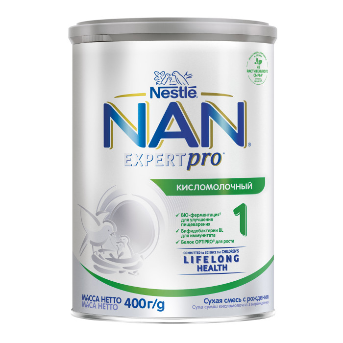NAN ���������� ������������� 1 � �������� 400 �