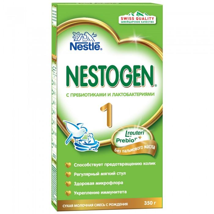 Nestogen 1 Заменитель с рождения 350 г1 Заменитель с рождения 350 гСмесь 1 с рождения 350 г содержит белковый компонент, приближенный к составу грудного молока, а также сбалансированный комплекс витаминов и минеральные вещества для гармоничного роста и развития.   Особенности: Содержит натуральные пищевые волокна Prebio® (пребиотики ГОС/ФОС), которые помогают пищеварению и способствуют формированию регулярного стула.  Лактобактерии L.reuteri, входящие в состав смеси, помогают созреванию пищеварительной системы, способствуют становлению здоровой микрофлоры и эффективно уменьшают колики, срыгивания и дискомфорт у малыша.  Продукт изготовлен из сырья, произведенного специально одобренными поставщиками, без использования генетически модифицированных ингредиентов, консервантов, красителей и ароматизаторов.  Продукт следует готовить непосредственно перед каждым кормлением.  Состав: Обезжиренное молоко, деминерализованная молочная сыворотка, мальтодекстрин, лактоза, смесь растительных масел (низкоэруковое рапсовое, подсолнечное, подсолнечное высокоолеиновое, кокосовое), молочный жир, пребиотики (галактоолигосахариды (ГОС) и фруктоолигосахариды (ФОС)), соевый лицитин, цитрат кальция, комплекс витаминов, цитрат калия, хлорид магния, хлорид натрия, хлорид кальция, хлорид калия, таурин, сульфат железа, культура лактобактерий Lactobacillius reuteri не менее 1х106 КОЕ•/г, сульфат цинка, L-карнитин, сульфат меди, йодид калия, селенат натрия.  Изготовлено с использованием обезжиренного молока и молочной сыворотки. Nestogen 1 содержит:Натуральные пищевые волокна (пребиотики), которые облегчают пищеварение и способствуют формированию регулярного и мягкого стула Белковый компонент, который приближен к составу белков грудного молока Незаменимые жирные кислотыВитамины и микроэлементы, необходимые для нормального роста и развития ребенка  Идеальной пищей для грудного ребенка является молоко матери. Перед тем как принять решение об искусственном вскармливании с использованием детской сме