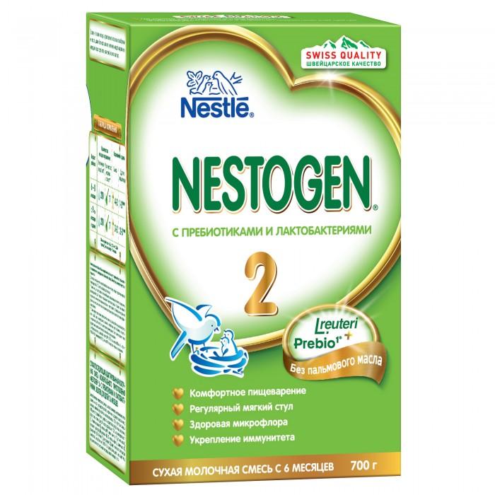 Nestogen 2 Заменитель с 6 мес. 700 г2 Заменитель с 6 мес. 700 гСмесь Nestogen® 2 содержит белковый компонент, приближенный к составу грудного молока, а также сбалансированный комплекс витаминов и минеральные вещества для гармоничногороста и развития.Содержит натуральные пищевые волокна Prebio® (пребиотики ГОС/ФОС), которые помогают пищеварению и способствуют формированию регулярного стула. Лактобактерии L.reuteri, входящие в состав смеси, помогают созреванию пищеварительной системы, способствуют становлению здоровой микрофлоры и эффективно уменьшают колики, срыгивания и дискомфорт у малыша. Продукт следует готовить непосредственно перед каждым кормлением.  Состав: Обезжиренное молоко, мальтодекстрин, лактоза, смесь растительных масел (низкоэруковое рапсовое, подсолнечное, подсолнечное высокоолеиновое, кокосовое), молочный жир, деминерализованная молочная сыворотка, пребиотики (галактоолигосахариды (ГОС) и фруктоолигосахариды (ФОС)), соевый лицитин, фосфат кальция, цитрат кальция,  витаминный комплекс, хлорид калия, хлорид натрия, цитрат магния, сульфат железа, культура лактобактерий L.reuteri не менее 1х106 КОЕ•/г, сульфат цинка, сульфат меди, йодид калия, селенат натрия.  Изготовлено с использованием обезжиренного молока и молочной сыворотки.  Nestogen 1 содержит:Натуральные пищевые волокна (пребиотики), которые облегчают пищеварение и способствуют формированию регулярного и мягкого стула Белковый компонент, который приближен к составу белков грудного молока Незаменимые жирные кислотыВитамины и микроэлементы, необходимые для нормального роста и развития ребенка со второго полугодия его жизни  Идеальной пищей для грудного ребенка является молоко матери. Перед тем как принять решение об искусственном вскармливании с использованием детской смеси, обратитесь за советом к медицинскому работнику.  Возрастные ограничения указаны на упаковке товаров в соответствии с законодательством РФ.   Необходима консультация специалистов. Молочная смесь предназначена для питания детей