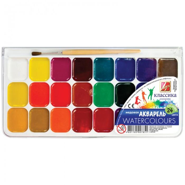 Луч Акварель Классика 24 цвета с кистью