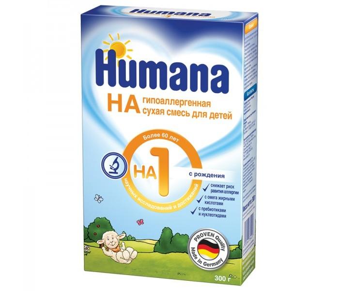 Humana Заменитель ГА 1 с рождения 300 г