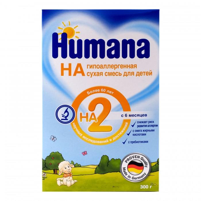 Humana Заменитель ГА 2 с 6 мес. 300 г
