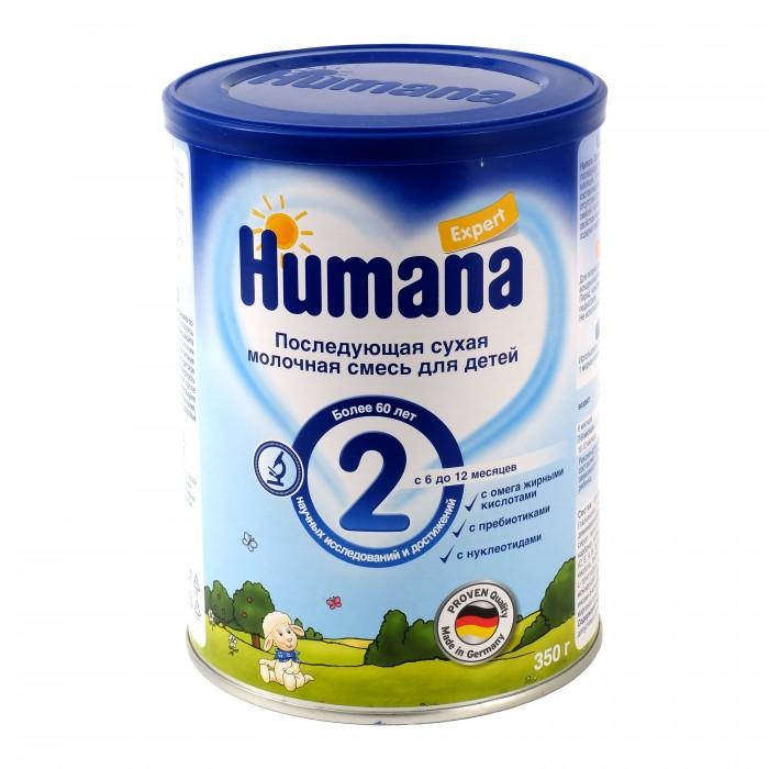 Humana Заменитель Expert 2 с 6 мес. 350 г