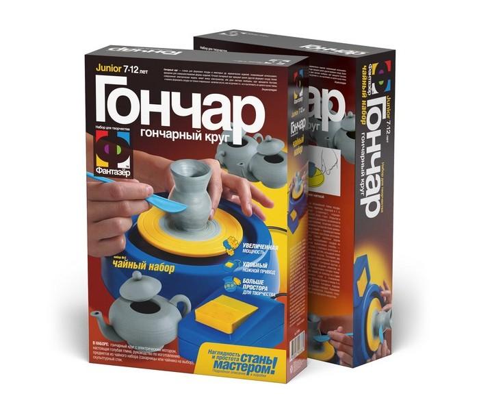 Фантазер Гончарный набор Чайный набор Гончарный набор Чайный набор 217005