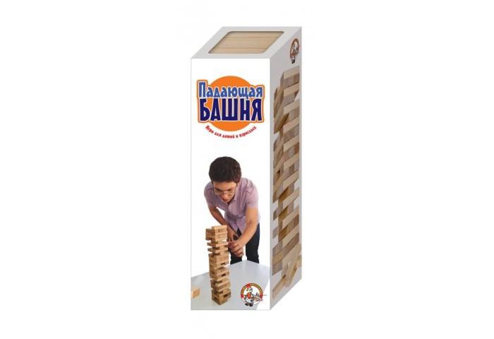 Десятое королевство Настольная игра Падающая башняНастольная игра Падающая башняНастольная игра Падающая башня это популярная и интересная игра для любой компании. В ней нет привычных атрибутов настольных игр - фишек и карточек, а есть 54 бруска из натурального неокрашенного дерева. Размер одного бруска составляет 14х25х75 мм.   По правилам игры из имеющихся брусков надо сложить ровную башню, используя для этого специальный уголок, входящий в комплект игры.  В каждом ряду должно быть три бруска. Каждый последующий ряд складывается в направлении, поперечном предыдущему. Всего должно получиться 18 рядов.  После постройки надо аккуратно перевернуть башню и можно начинать игру.  Каждый игрок выбирает для атаки любой уровень и вытаскивает одной рукой один из брусков, который укладывается на верхний этаж сооружения. Все действия игроками выполняются участником осторожно, следя чтобы башня не рухнула. Игрок, обрушивший башню считается проигравшим.<br>