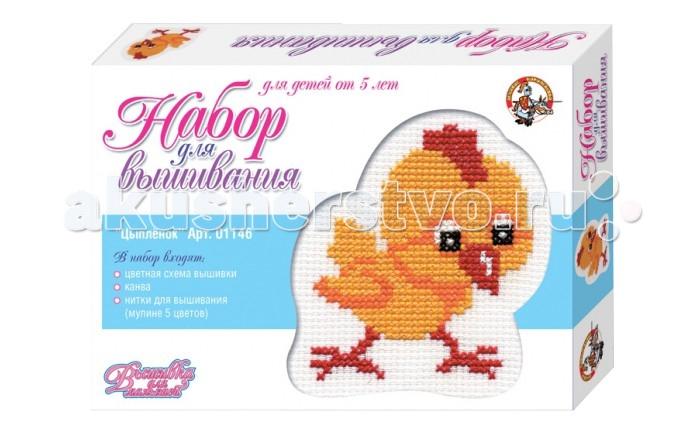 Десятое королевство Набор для вышивания крестиком Цыпленок
