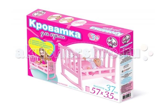 Кроватка для куклы Десятое королевство деревянная большая от Акушерство