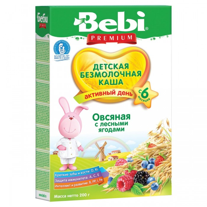 Bebi Безмолочная Овсяная каша с лесными ягодами с 6 мес. 200 г